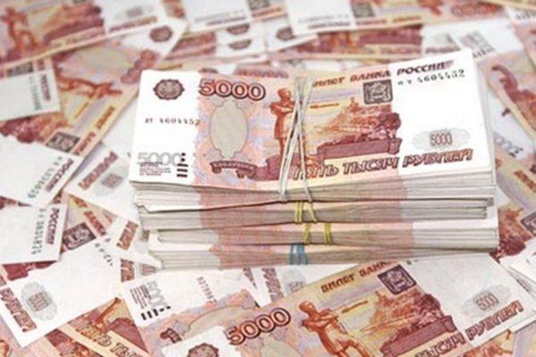 Онлайн кредит до 100000 заявка на кредит по паспорту без справок